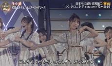 【乃木坂46】激かわ!!! 柴田柚菜、ライブでニッコニコ!!!