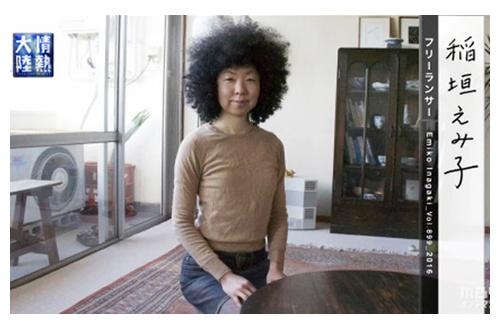 元朝日新聞記者「私の本を読んでいる人に礼を言ったら図書館で借りた物だった、顔を殴られた気がした」のサムネイル画像