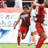 『ロアッソ熊本 FW皆川 2試合連続ゴール!! MF上村 勝ち越しヘッドで5試合ぶりの白星!!』の画像