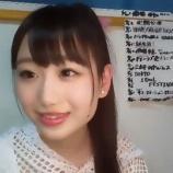 『[動画]2019.06.30(19:25~) SHOWROOM 「=LOVE(イコールラブ) 瀧脇笙古」@個人配信』の画像