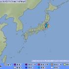 『福島県と茨城県で震度2 津波無し』の画像