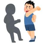 ホリエモン、ZOZO前澤氏の心境を分析・解説した結果www