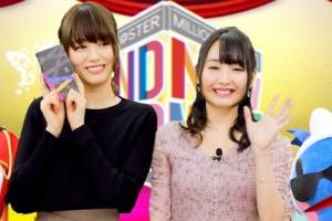 【ミリマス】5thLIVE BD発売記念「アソミリオン Season2」の配信開始!