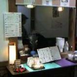 『(福岡)ターゲットは50歳以上ばい』の画像