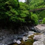 『いつか行きたい日本の名所 御手洗渓谷』の画像