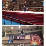 『全日本プロレス』の画像