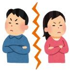 """杏と離婚危機・東出昌大、""""あの人はヤバい!""""口説かなかった超人気女優が・・・"""