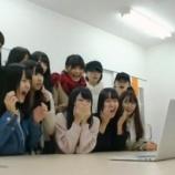 『[動画]2017.12.10 AKB48ネ申テレビ シーズン26 番外編 『登れ!指Pチルドレン 前編』 【=LOVE(イコールラブ)、指原莉乃】』の画像
