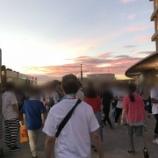 『【乃木坂46】ライブ終演後、ここまで明るいのは初めてかもしれない・・・【全ツ@福岡ヤフオク!ドーム1日目】』の画像
