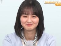 【乃木坂46】天才ハッカー・遠藤さくらwwwwwww
