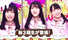 【日向坂46】明るそうだ!新3期生メンバー キタ━━━━(゚∀゚)━━━━!!