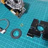 """『【アケコン】三和レバーを光学センサー方式の""""無音""""レバーにする「GamerFinger Optical PCB-Kit」の取り付け方法解説』の画像"""