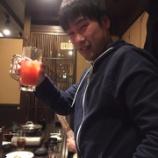 『グリーングラス飲み会開催(掲載が遅くなり申し訳ありません)』の画像