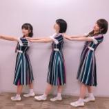 『これは保存版!!乃木坂46衣装デザイナーがアカウント開設!!制作について写真&解説で紹介!!!』の画像