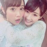 『【元乃木坂46】井上小百合卒業を受けて、永島聖羅がコメントを公開『だいすき・・・』』の画像