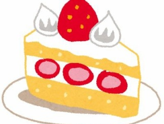 私は中学生の時にいじめられてた。のちにパティシエに私の元にケーキの依頼が→その依頼元は私の中学時代の友人で・・・