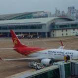 『中国です ~【スターアライアンス 深セン航空 ファーストクラスの旅】』の画像