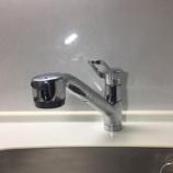 『京都府城陽市 蛇口水漏れ 水栓金具交換・台所シャワー』の画像
