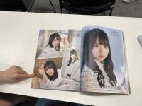 【日向坂46】架空雑誌「キャンティーン」が強すぎるwwwwwwwwwww