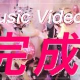 『【動画】20201123 =LOVE(イコールラブ)/2020年 冬【特報】 / =LOVE(イコールラブ)公式チャンネル』の画像