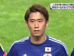 【速報動画】日本代表、3点目は香川真司!3-0!