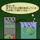 【悲報】ワイ、「水槽の脳」とかいう思考実験を見て眠れなくなる