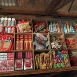 『小学生の駄菓子で打線wwwww』の画像