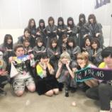 『ライブ出演後に欅坂46とMC陣達みんなで集合写真!』の画像