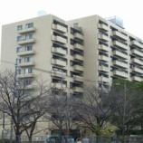 『★賃貸★2/14 御所西エリア 3LDK分譲賃貸マンション』の画像