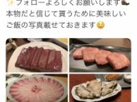 【乃木坂46】伊藤かりん、Twitter開始!!!!!