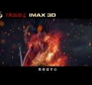 【速報】中国のアニメさん、たった5日で「千と千尋の神隠し」の「2倍以上」の興行収入、アニメは中国の時代かwwwwwwwwwww