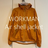 『【ワークマン】エアシェルジャケットは登山で本当に使えるのか?【レビュー】』の画像