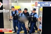 【新幹線車内の殺傷事件】 逮捕の男「誰でもよかった」