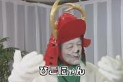 田原総一朗「勉強したら分かった、日本は侵略戦争なんかしてない、アジアを開放するために戦ったんだ」