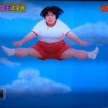 『信江勇、ロンハー動けるおデブ女王決定戦の女芸人のトランポリンがやばいwww【画像】』の画像