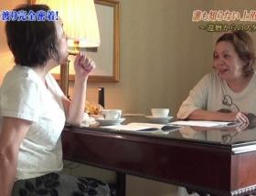 上沼恵美子(60)のすっぴんと化粧後の差が凄いwwwwwwwwwwwwwwwwwwwwwwwwwwwwwwwwwwwwwwwww