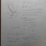 『2016年名古屋大学理系数学1番【数Ⅱ・数Ⅲ】放物線上の3点を結び直交する条件を求める』の画像