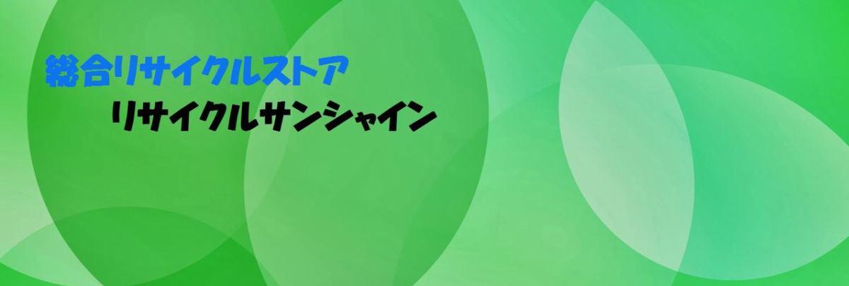 ぱーらくんのblog イメージ画像