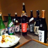 『縄屋で、日本酒を楽しむ会』の画像