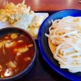 『うどんと天ぷら食べ放題820円の竹國(東松山)にまた行ってきた話』の画像
