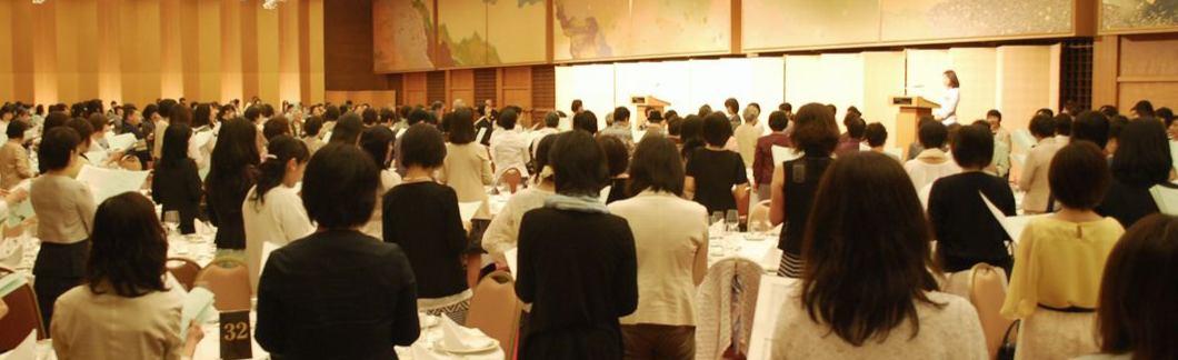 嚶鳴同窓会東京支部会員からのお知らせ イメージ画像