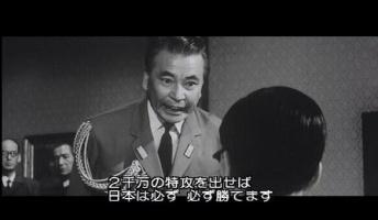 大日本帝国軍人の語録で打線組んだwww