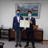 『戸田市より感謝状が贈呈されました!』の画像