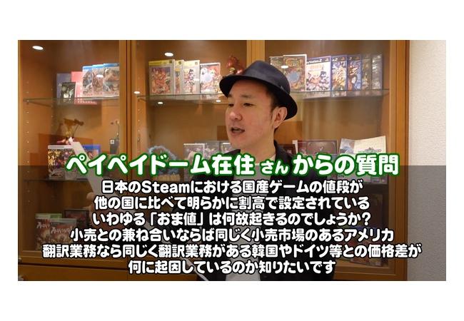 【悲報】ゲーム開発者「おま値が起きるのは日本では価格が高くても売れるから。海外では安くしないと売れない」