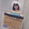 俺たちの惣田紗莉渚さん、恥ずかしすぎる格好で握手会に参加。SKEファンを悩殺しまくる非常事態に揺れるパシフィコ横浜