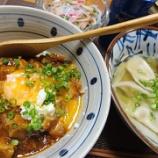 『お家で中華~麻婆丼&ワンタン』の画像