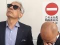 <日本サッカー協会の田嶋会長>ハリル氏へ「契約書にあることをしっかり履行することが誠意ある対応」★2
