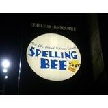 『Spelling Bee』の画像