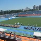『【早稲田】東京都スポーツ大会』の画像