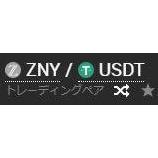 『【CryptoBridge】ZNY/USDTペアが取引可能に!』の画像